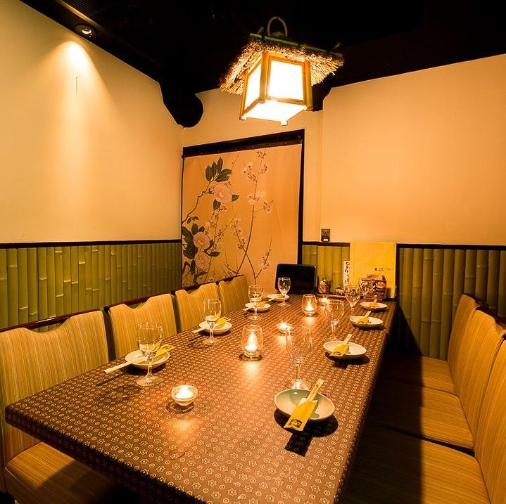 渋谷で個室がある居酒屋